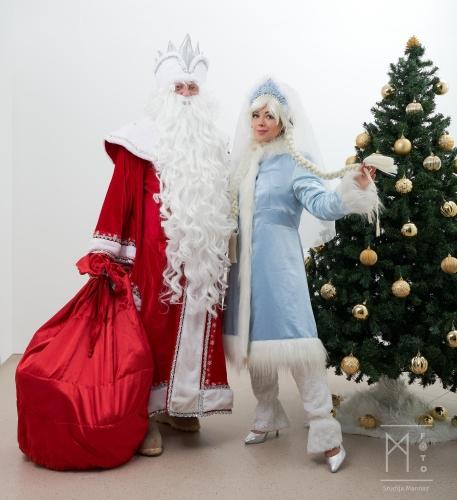 Senelis Šaltis ir Snieguolė